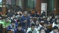 人教2011課標版物理 八下-8.2《二力平衡》教學視頻實錄-傅彥
