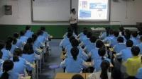 人教2011課標版物理 八下-8.2《二力平衡》教學視頻實錄-孔衛剛