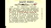 金瑞雪 2014高级紫微斗数函授班课程07(全套11集)