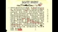 金瑞雪 2014高级紫微斗数函授班课程06(全套11集)