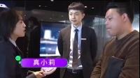 郑州奔驰奔驰回应1,5万金融服务费,谈的价格29万