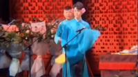 张云雷杨九郎 ,二爷撩大褂,您这撩的何止是大褂!