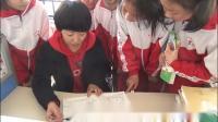 任丘市第四实验小学 最美教师 于敏