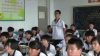 人教2011课标版物理九年级14.1《热机》教学视频实录-王月凤