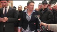 Савченко и Рубана выпустили из под стражи в зале суда. Страна.ua [2019.04.15]