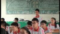 人教2011课标版数学八下-16.1《二次根式》教学视频实录-邓椋文