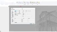 1.Vertex BD 2019新建项目及软件界面介绍