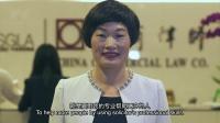 BNI中國 深圳區 肖燕律師 商業見證視頻