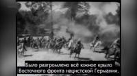 МИД РФ выпустил ролик к 75-летию освобождения Правобережной Украины