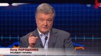 Ключевые политические игроки на Украине не верят в победу Порошенко. Голос-ua