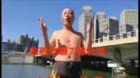 小龙女徐凯春游、津、京、豫、滨。