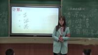 人教2011課標版數學八下-16.2.2《二次根式的除法》教學視頻實錄-蘇芹