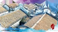 上岳古村建筑风貌