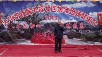 20190415西岸太平坊村外嫁女归家聚会活动全程视频第三部分