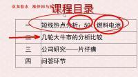 20190418-唐元老师公开课