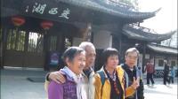 南京无锡游(1)