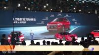 比亚迪e2、宋Pro等多款车型亮相上海车展