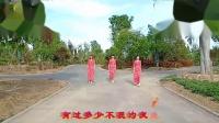 阳光美梅原创广场舞【天下第一情】模特走秀-编排:美梅