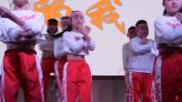 铅山县河口一小四年级十岁成长礼《四三班表演》