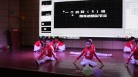 铅山县河口一小四年级十岁成长礼《四五班表演》