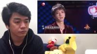 华晨宇 爸,我回来了 观看反应 Chenyu Hua I'm Back, Dad Live Reaction
