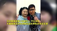 赵本山徒弟胖丫被判刑3年 涉生产、销售假药罪