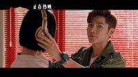 电影《如影随心》今日上映曝预告 揭爱情真相直击社会痛点