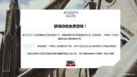 育碧免费送《刺客信条:大革命》并捐助圣母院50万欧