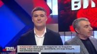 Зеленский представил свою команду и ответил о дебатах с Порошенко. LandNews