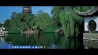 中核天成基金管理(常州)有限公司企业宣传片