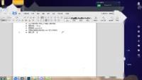 千锋UI教程:01-PS 磁性套索工具