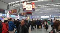 沈阳北站高铁站