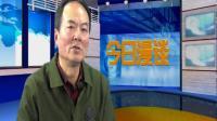贵州本土原创节目《今日漫谈》:贵州省青少年科技辅导员协会理事长夏五四教授专访