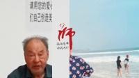 银川老年大黄老师书法教学:折在行书应用(张建民班长录制,三楼组编)
