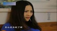 2013.08.08 广西卫视警戒线《双面母亲》