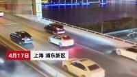 痛心!疑因与母亲发生争执 17岁男生上海卢浦大桥坠亡!珍惜生命!