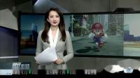腾讯代理任天堂Switch 中国游戏主机市场迎搅局者