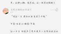吴亦凡新歌《大碗宽面》QQ音乐 评论