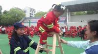 月亮湾幼儿园、亮晶晶幼儿园消防总动员亲子运动会宣传片
