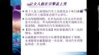 4月20日吴宾老师:兵临城下