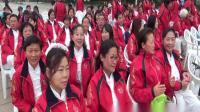 (活动前现场片段)2019仪征市太极拳协会成立10周年