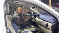 上海车展 WEY VV6 Collie智行版装备惊人 科技感爆表