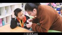 星艺影视 出品  阳光小学三(四)班10岁成长礼