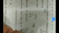 4月19日物理期中备考直播(上)