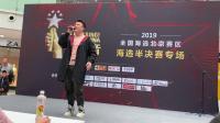 《中国好声音》张家口闫磊半决赛视频完整版