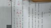 七年级数学期中备考