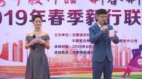 2019.4.20联通南艳湖毅行成片