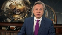 Постскриптум, телеканал ТВЦ [2019.04.20]