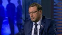 На языке силы. Россия-НАТО, полный разрыв. Константин Косачев