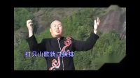兴国客家山歌《打支山歌过横排》.53p4